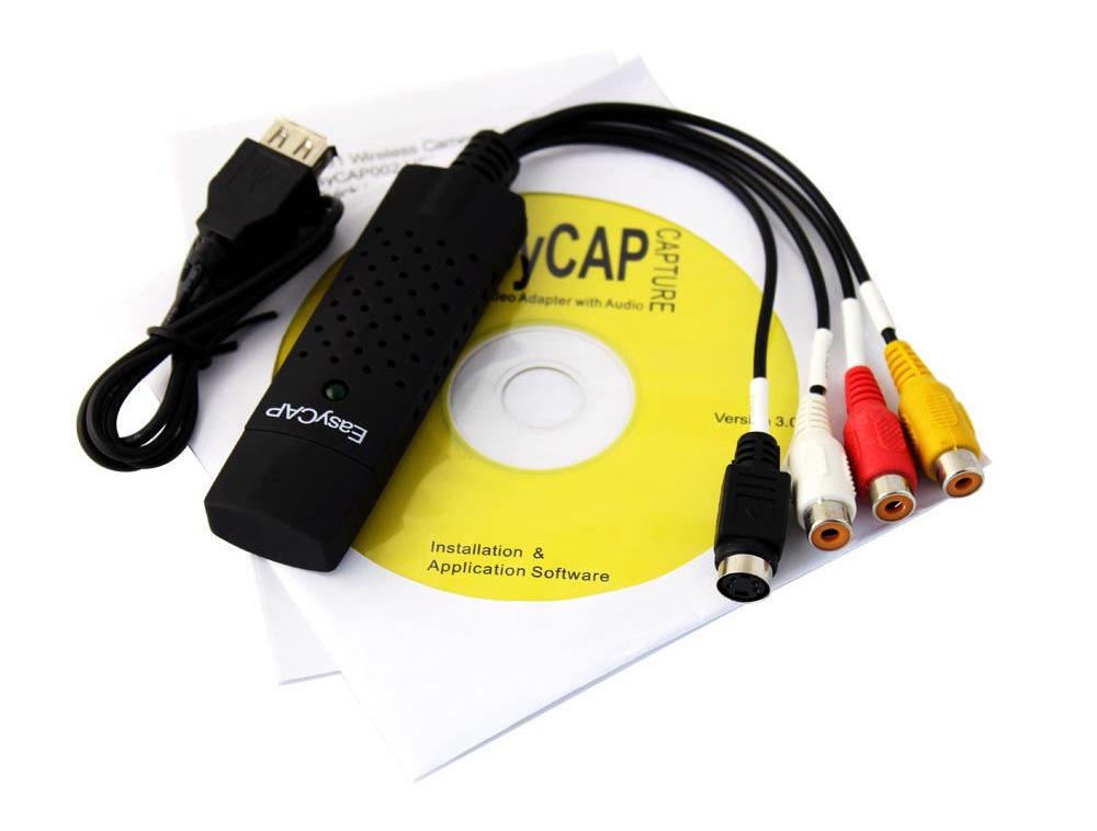 EasyCap