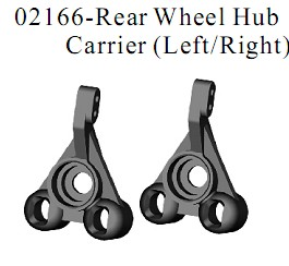 02166 - Rear wheel hub carrier (left/right)