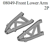 08049 - Front lower arm 2P