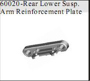 60020 - Rear Lower Suspension Arm Reinforcement Plate