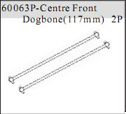 60063p - Center Front Dogbone 2P