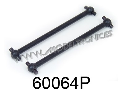 60064p - Rear center Dogbone 79mm 2P