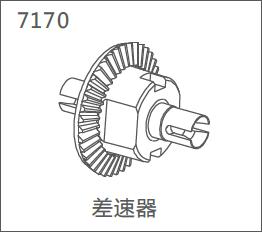 142170 - ZD 1:10 Differential Set