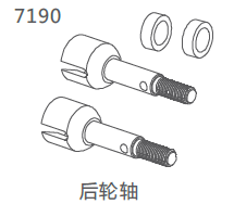 142190 - ZD 1:10 Rear Hub Carriers