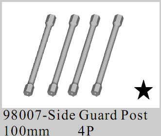 98007 - Side Guard Post 2P