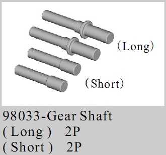 98033 - Gear Shaft